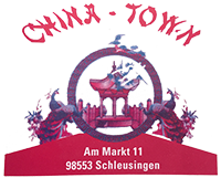 China – Town